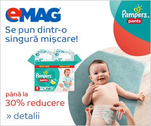 Campanie scutece-chilotel Pampers de la eMAG 2